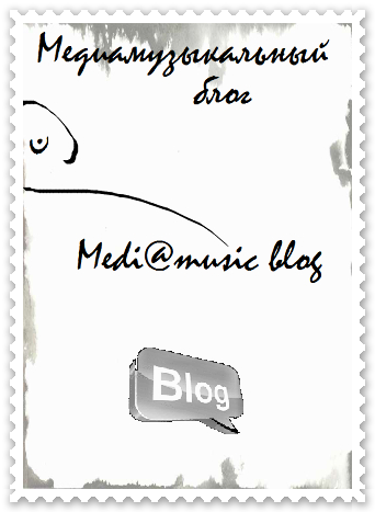 Mediamusic Blog